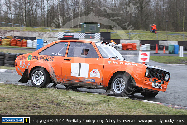 2014 Roskirk Stages