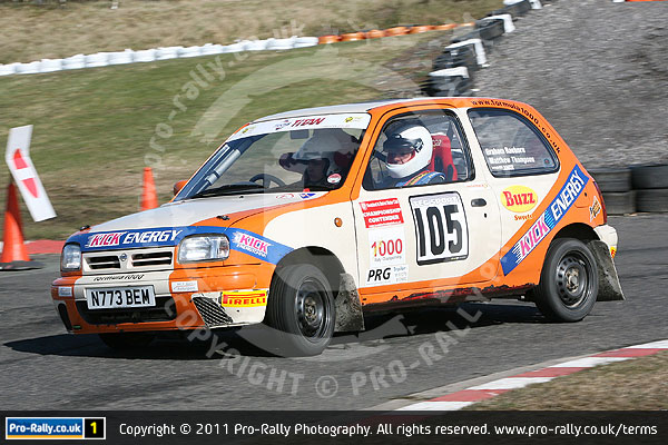 2011 Roskirk Junior Stages